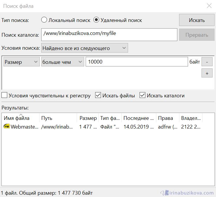 Поиск ftp-client FileZilla