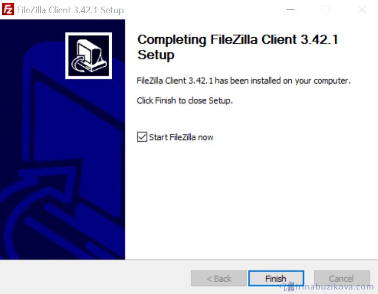 Установка FileZilla шаг 6