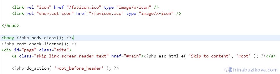файл header.php