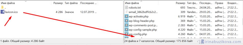 FTP-соединению с помощью клиента FileZilla