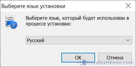 выбор языка программа для скриншотов LightShot
