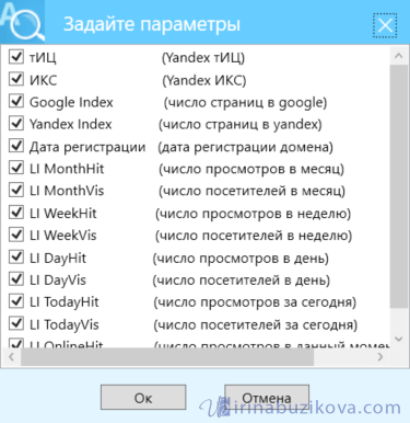 SEO - проверка AntiPlagiarism.NET