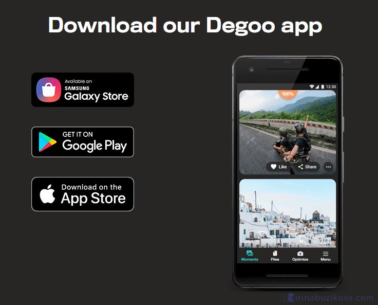 Мобильные приложения Degoo