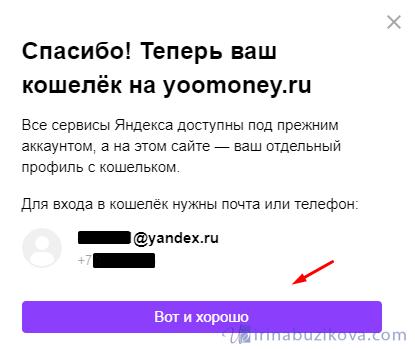 yoomoney
