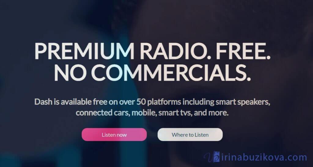радио где только музыка слушать бесплатно онлайн