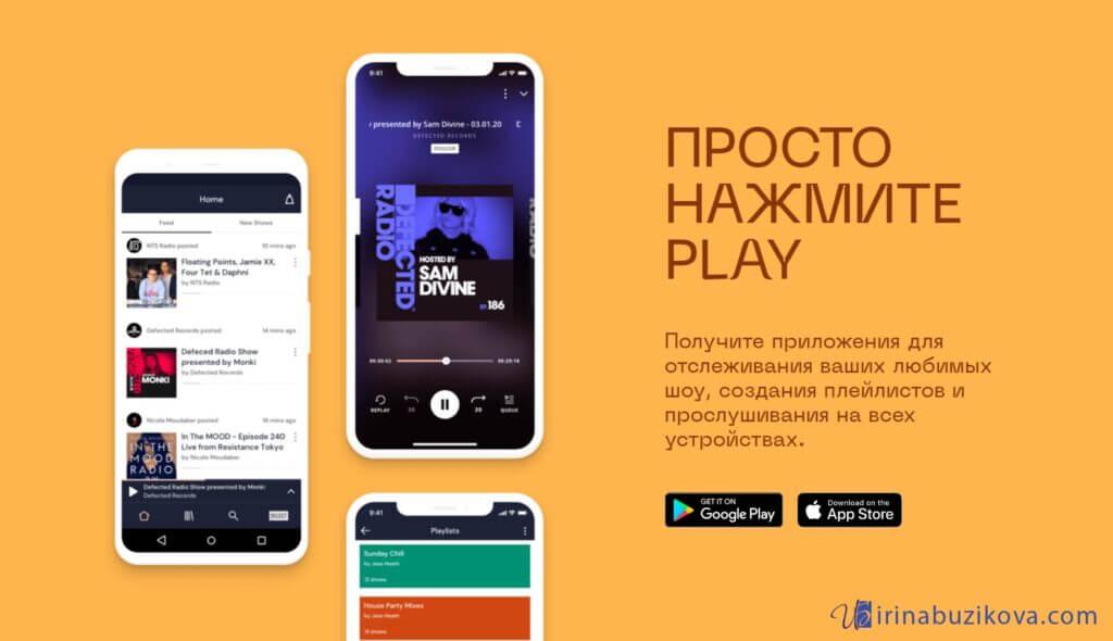 mixcloud com