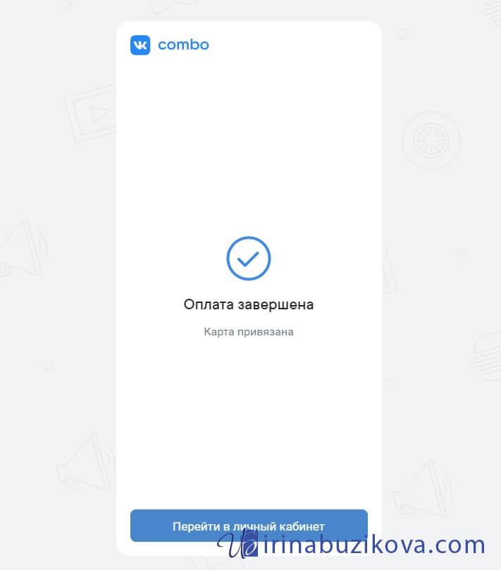 VK Combo Mail.ru